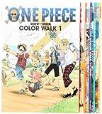 COLORWALK ONEPIECEイラスト集 1-5巻 セット (ジャンプコミックスデラックス)