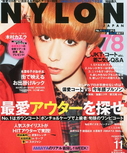 NYLON JAPAN (ナイロンジャパン) 2011年 11月号 [雑誌]