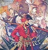 うたの☆プリンスさまっ(音符記号)シアターシャイニング Pirates of the Frontier