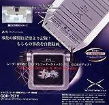 マルハマ ドライブレコーダー搭載 GPSレーダー探知機 GDR-757V SDカード128MB付