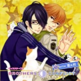 BROTHERS CONFLICT キャラクターCD5with棗&梓