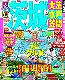 るるぶ茨城 大洗 水戸 笠間'14~'15 (国内シリーズ)