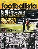 週刊 footballista (フットボリスタ) 2013年 6/12号 [雑誌]