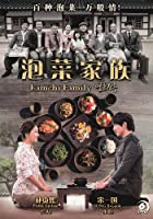 Kimchi Family Fermentation Family Ntsc All Region Korean Tv Drama English Sub Complete Series 24 Episodes 6-dvd
