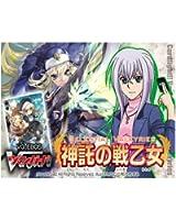 カードファイト!! ヴァンガード VG-EB05 エクストラブースター 第5弾 神託の戦乙女 BOX