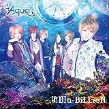 Aqua (初回盤B)