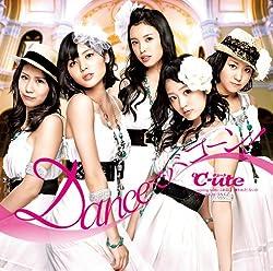 Danceでバコーン!(初回生産限定盤A)(DVD付)