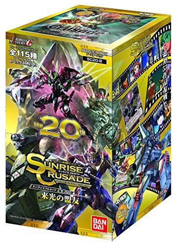 サンライズクルセイド 第20弾 ~来光の盟友~ (SC20-B) (BOX)