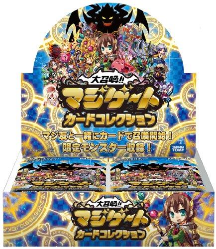 大召喚!!マジゲート MG-01 カードコレクション DP-BOX