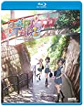 Tari Tari - Complete Collection (Blu-...