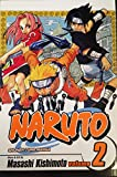 img - for Naruto book / textbook / text book