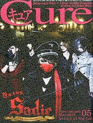 Cure(���奢) 2015ǯ 05 ��� [����](�߸ˤ��ꡣ)