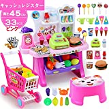 Soul 子供 ままごと 面白い レジスター 誕生日プレゼント 知育玩具 33点セットスツールと買い物車を贈る (ピンク)