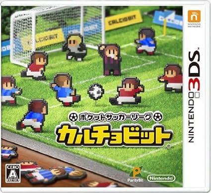 Calcio Soccer Pocket Soccer League Calcio