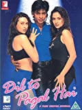 Dil to pagal hai : Bollywood Movie