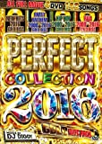 PERFECT COLLECTION 2016 - GOLD DISC PACK -