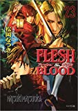 �yAmazon co.jp����zFLESH&BLOOD(23)�������낵�V���[�g�X�g�[���[�t�� (�L��������)