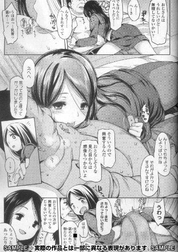 COMIC高 vol.1 [雑誌]
