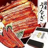 ギフト 国内産鰻(うなぎ) 特大長蒲焼3本セット ギフトBOX付 ランキングお取り寄せ