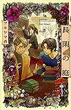 アキヤマ 香 / アキヤマ 香 のシリーズ情報を見る