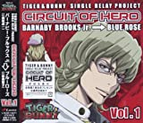 TVアニメ『TIGER&BUNNY』「-SINGLE RELAY PROJECT-CIRCUIT OF HERO Vol.1」
