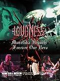 Munetaka Higuchi Forever Our Hero [DVD]