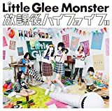 空は見ている♪Little Glee Monster