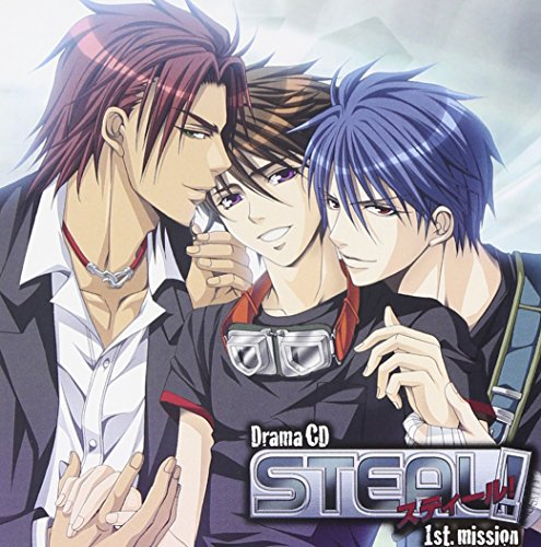 Drama CD STEAL! 1st. mission