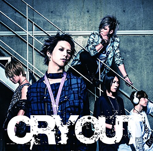 CRY OUT (初回盤A)(DVD付)