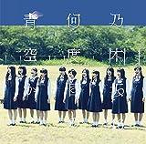 Tender days-乃木坂46