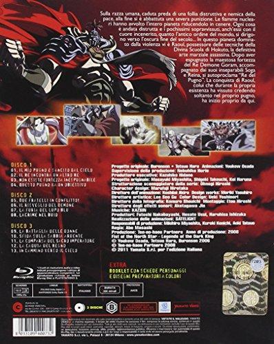 Ken - La Leggenda Di Raoul - Il Dominatore Del Cielo (3 Blu-Ray)