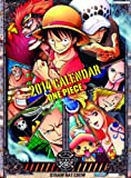 ONE PIECE 2014カレンダー