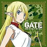 GATE(ゲート)自衛隊彼の地にて、斯く戦えりもふもふミニタオルテュカ
