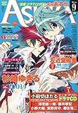 月刊 Asuka (アスカ) 2012年 09月号 [雑誌]