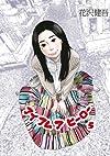 アイアムアヒーロー 5 (ビッグ コミックス)