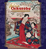 Hashimoto Chikanobu: Woodblock Prints of the Meiji Era 2012 Calendar (Wall Calendar) (0764957538) by Museum of Fine Arts Boston