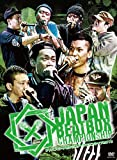 JAPAN BEATBOX