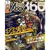ファミ通Xbox (エックスボックス) 360 2008年 10月号 [雑誌]