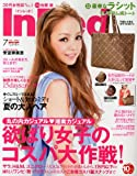 In Red (インレッド) 2013年7月号