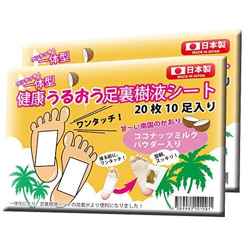 日本製 一体型足裏樹液シート ココナッツミルクパウダー入り20枚10足入り×2セット