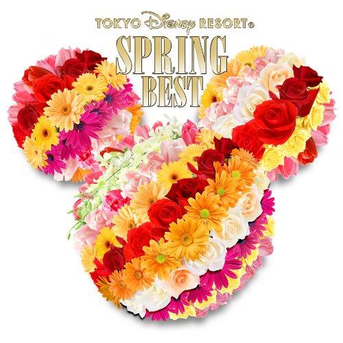 東京ディズニーリゾート(R) スプリング・ベスト  (3枚組ALBUM)