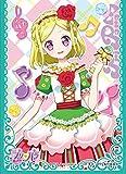 キャラクタースリーブ プリパラ 緑風ふわり (EN-101)
