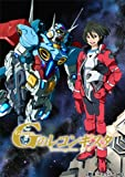 【Amazon.co.jp限定】ガンダム Gのレコンギスタ  1(特装限定版) (全ディスク収納オリジナルデジパック付) [Blu-ray]