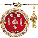 Handcrafted Ganesha Design Steel Pooja Thali Gift With Single Fancy Rakhi & Designer Lumba For Bhabhi For Rakhi... - B073RK84MB