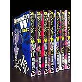 ディメンションW コミック 1-7巻セット (ヤングガンガンコミックスSUPER)