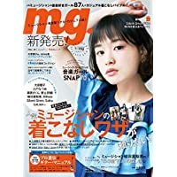 mg. 表紙画像