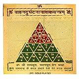 Satyamani Gold Plated Vahan Durghatnanashk Yantram