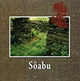 Sobau by Roots of Echo