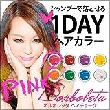 MADE IN JAPAN Borboleta ヘアチョーク(全8色) ヘアーチョーク ヘアーカラー (PINK)