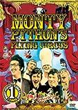 空飛ぶモンティ・パイソン Vol.1 [DVD]